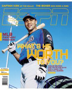 March 14, 2005 - Carlos Beltran